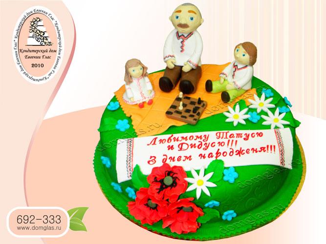 торт мужской для дедушки