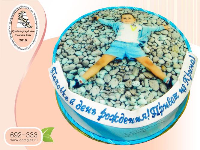 торт мужской папе фотопечать