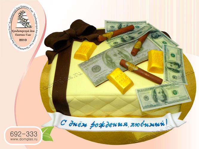 торт мужской сигары, деньги слитки золота