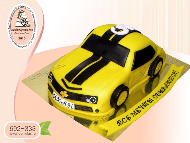 торт мужской спортивный автомобиль