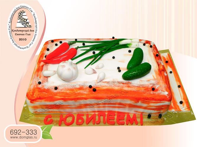 торт мужской сало на  юбилей