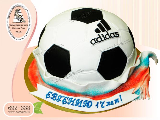 торт мужской футбольный мяч шарф болельщика