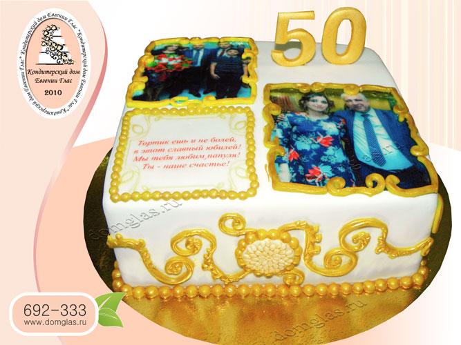 торт мужской фотопечать на юбилей