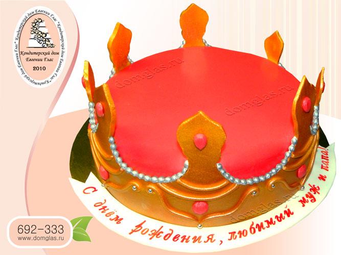 торт мужской корона