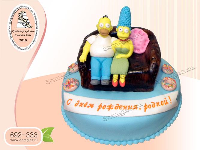 торт мужской симпсоны диван с днем рождения