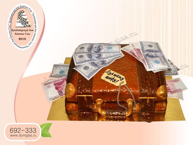 торт мужской чемодан с деньгами шефу
