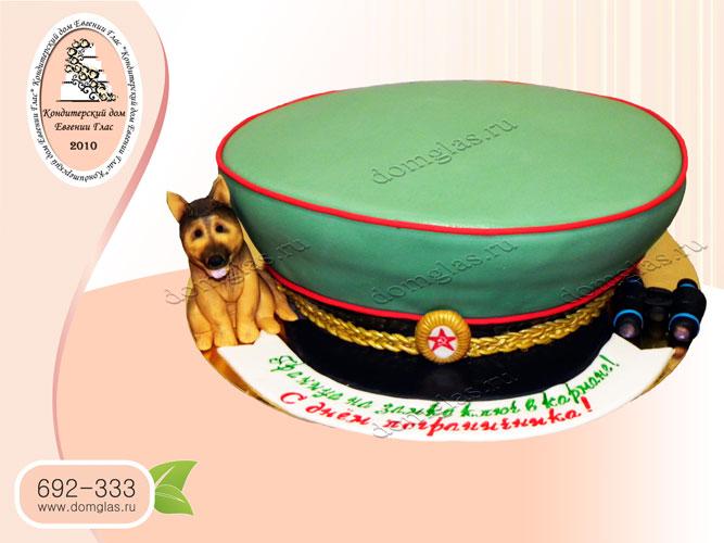 торт мужской день пограничника собака бинокль