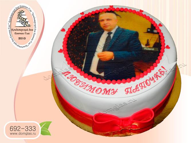 торт мужской фото папочке