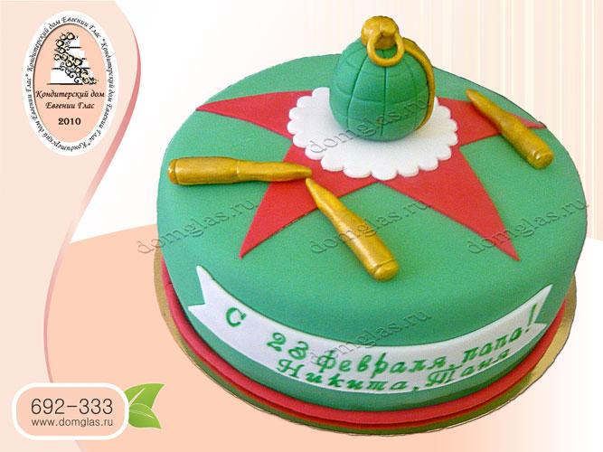 торт мужской граната патроны звезда