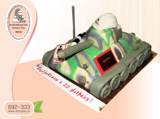 торт мужской танк рация жезл каска