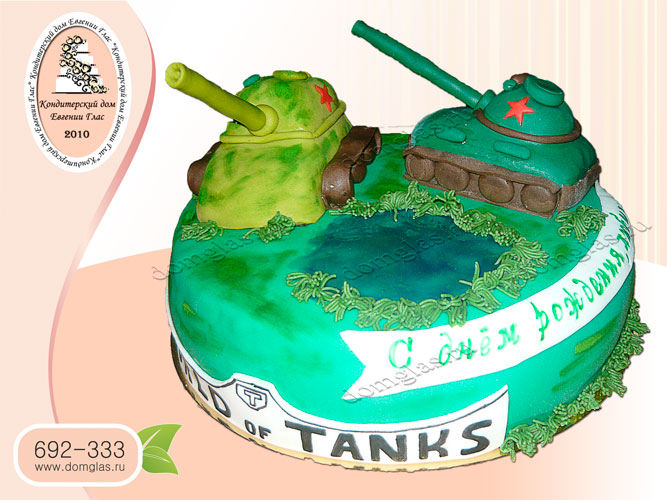 торт мужской ворлд оф танкс world of tanks танки