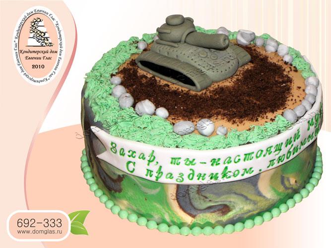 торт мужской танк поле