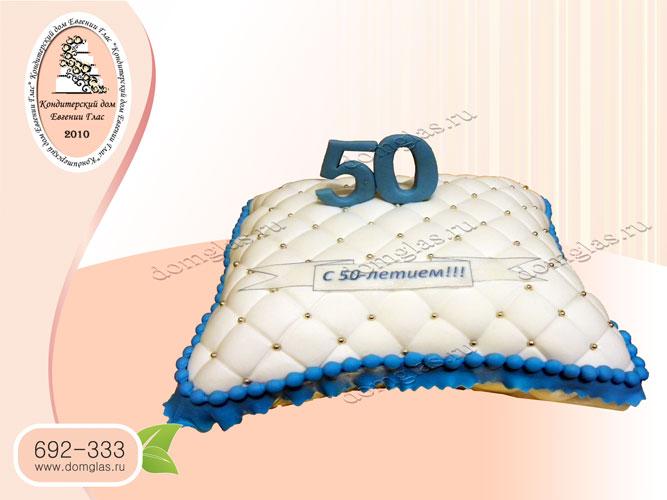 торт мужской юбилей