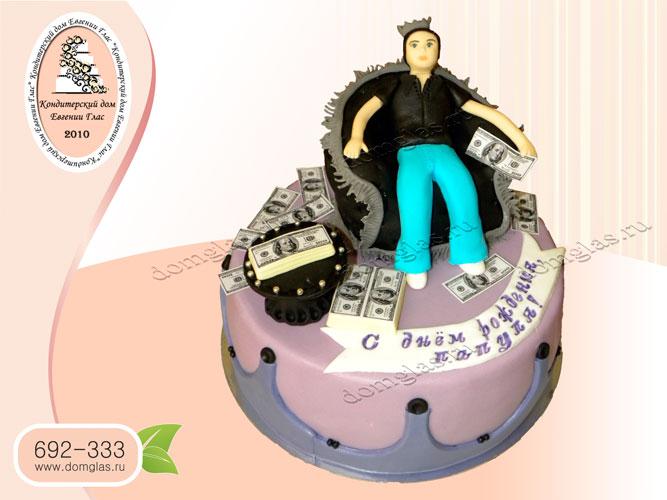 торт мужской папа кресло корона деньги