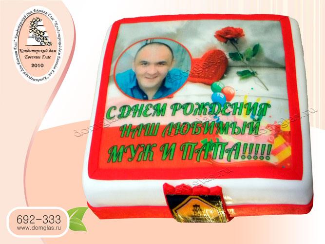 торт мужской фотография