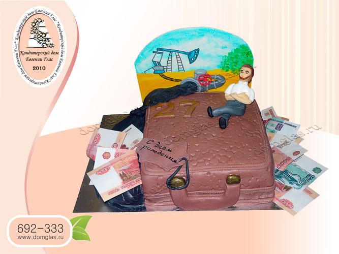 торт мужской чемодан деньги нефтепровод