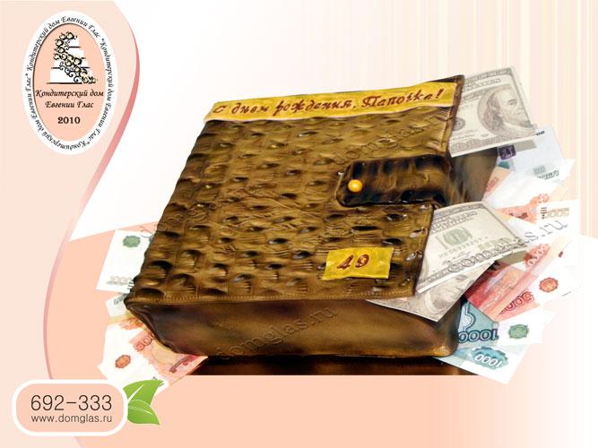 торт мужской кошелек деньги