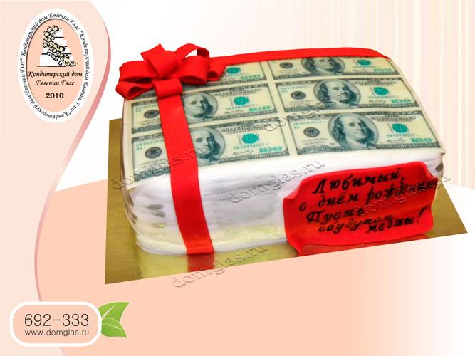 торт мужской деньги доллары