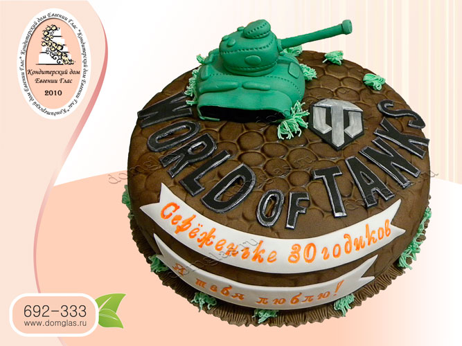торт ворлд оф танк world of tanks