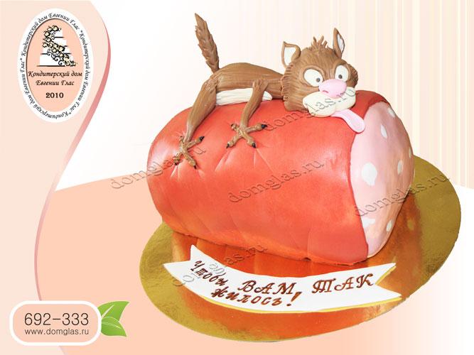 торт кот колбаса