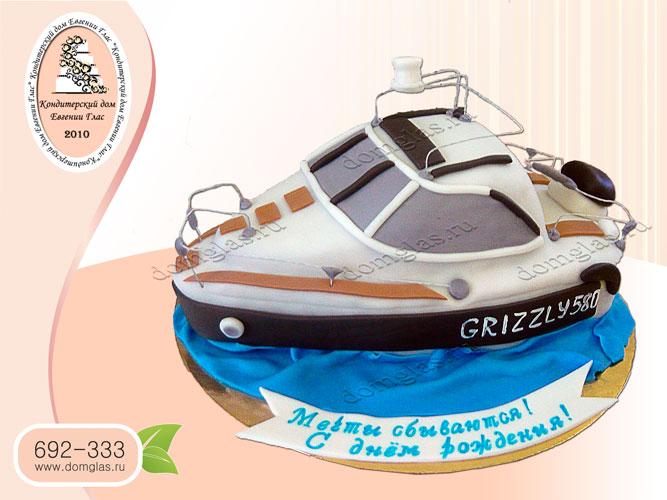 торт яхта волны море катер