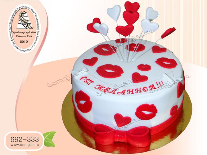 торт мужской поцелуи