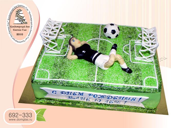 торт мужской футболист ворота поле