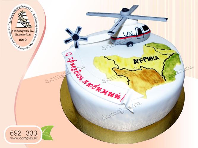 торт мужской вертолет африка