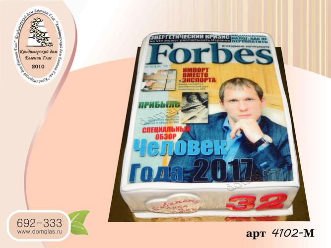 м торт мужской журнал форбс человек года