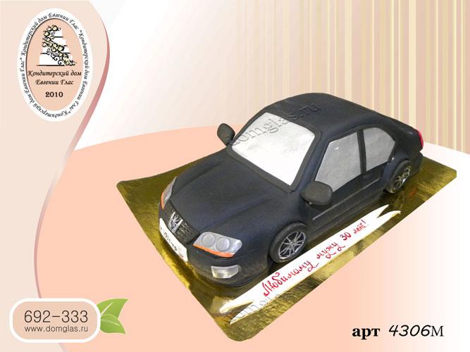 м торт мужской черный автомобиль