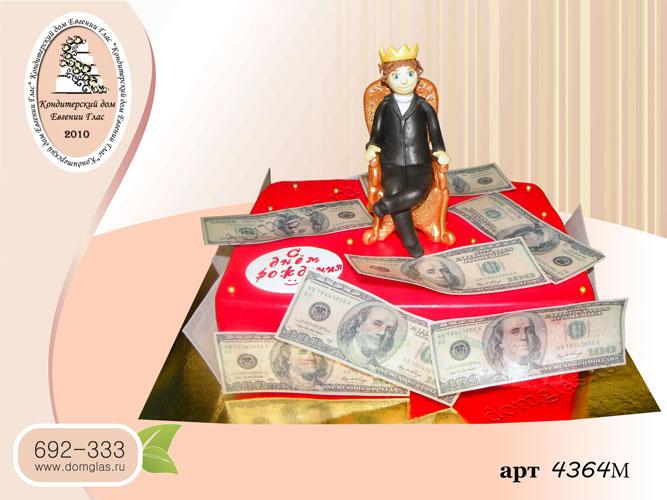 м торт мужской царь на троне с долларами