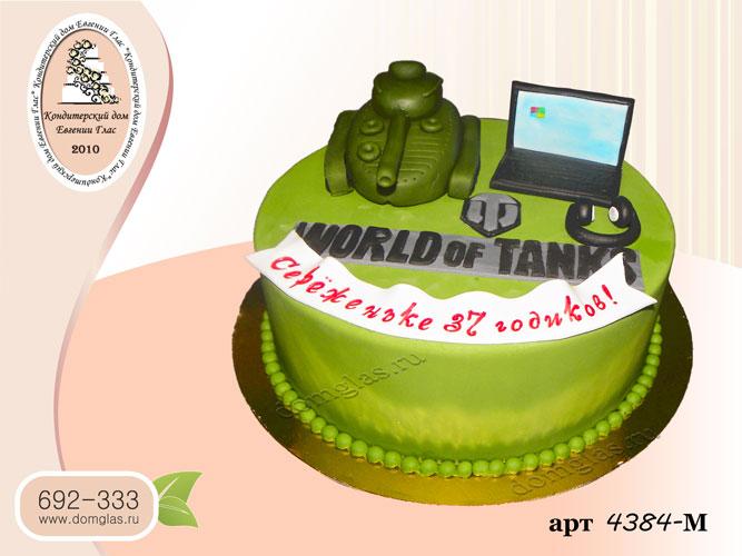 м торт мужской танчики с ноутбуком мастичный