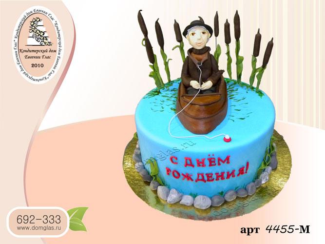 м торт мужской рыбак в лодке