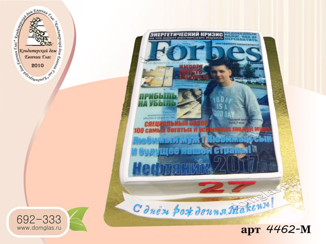м торт мужской фото журнал форбс
