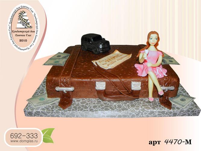 м торт чемодан с деньгами машина девушка