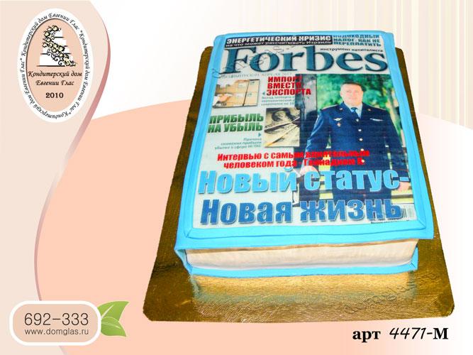 м торт журнал форбс