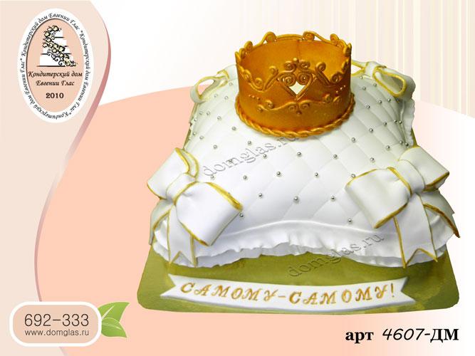 дм торт корона на подушке