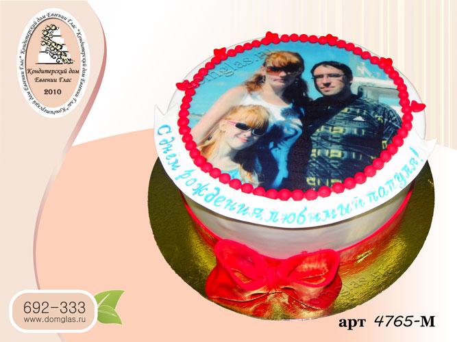м торт фото семьи