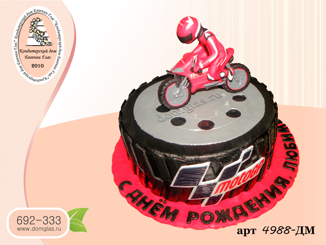мд торт колесо мотоциклист на мотоцикле