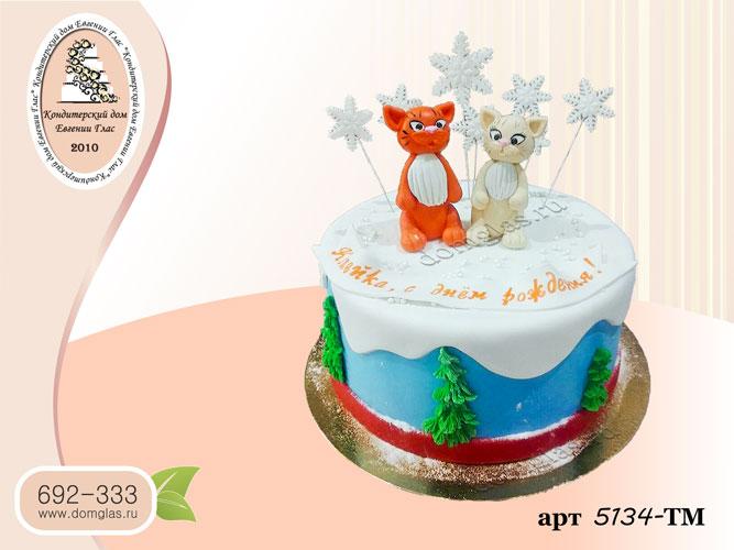 мт торт зимний коты елки снежинки