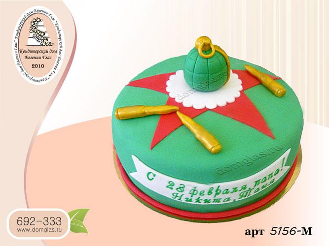 м торт на 23 февраля звезда граната гильзы