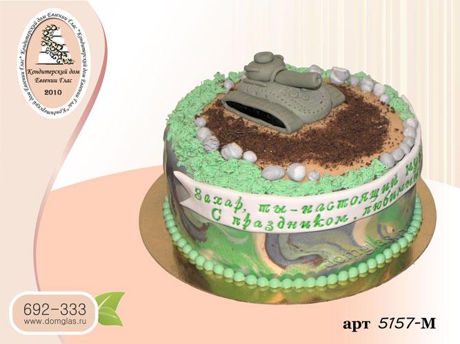 м торт на 23 февраля танк