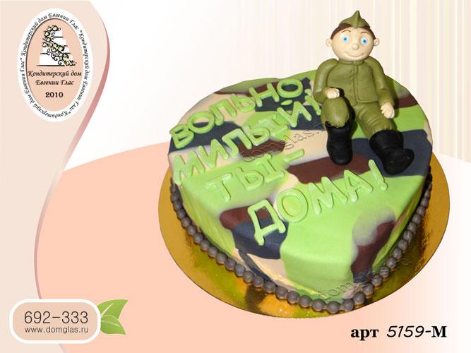 м торт сердце солдат фигурка