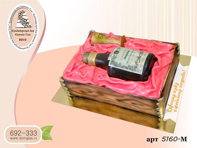 м торт бутылка спиртного в подарочном ящике