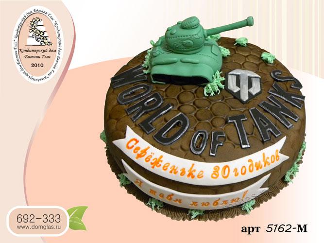 м торт танчики фигурка танка