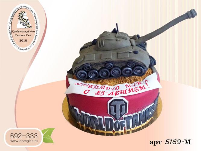м торт танчики 3д танк