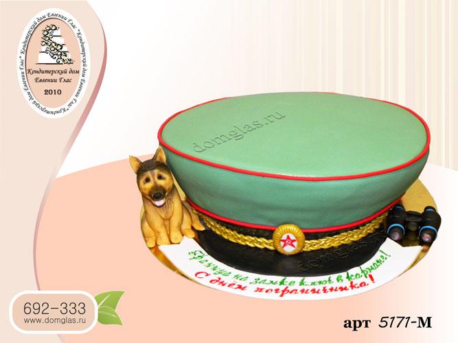 м торт 3д фуражка собака бинокль