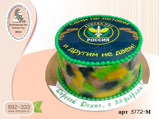 м торт войска пво
