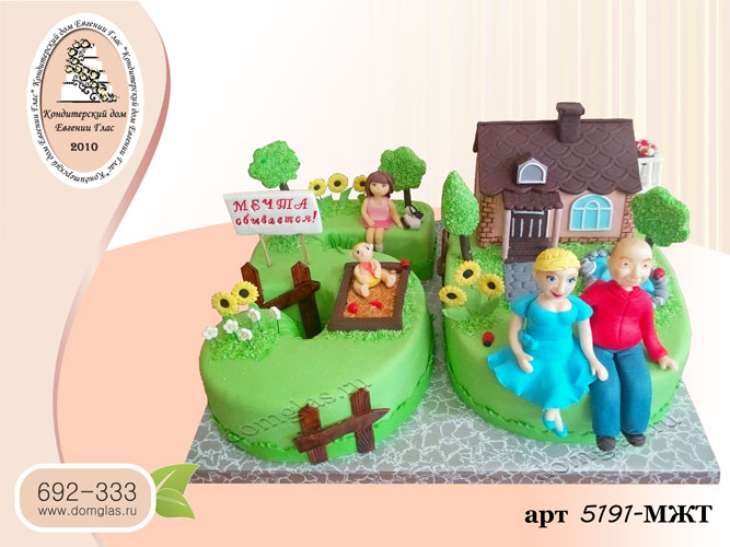 мжт торт юбилей дом семья сад