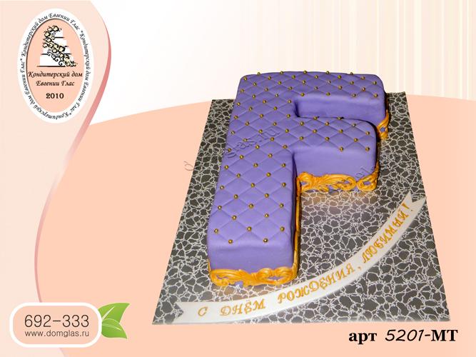 мт торт инициал